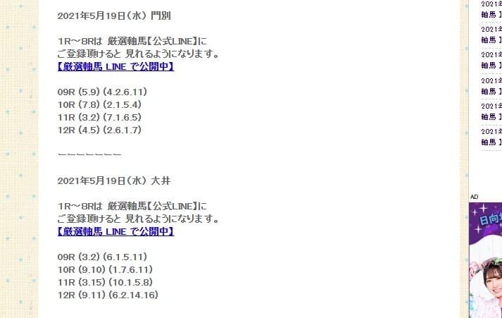 Gensen_HP03