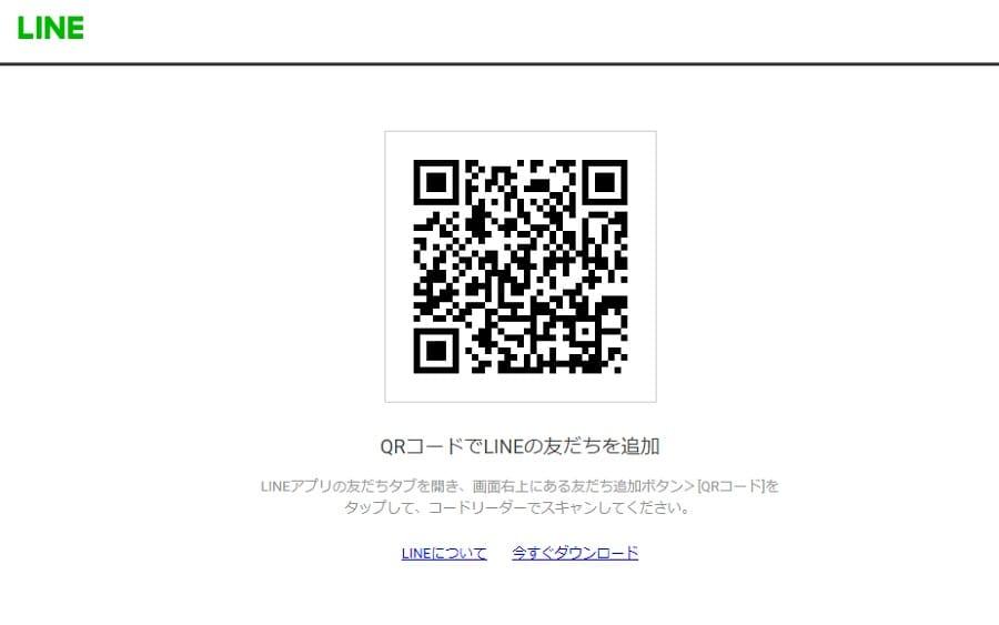 Gensen_HP04