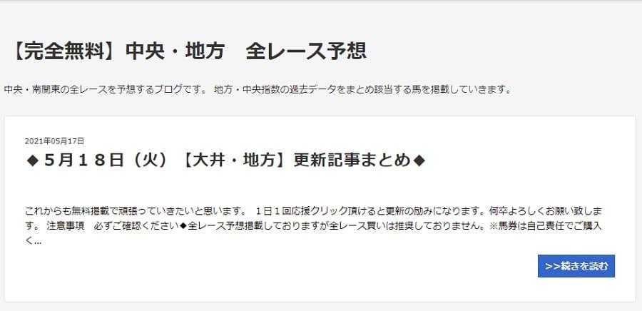 muryou_HP01