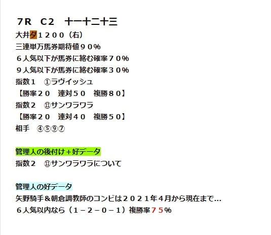 muryou_HP02